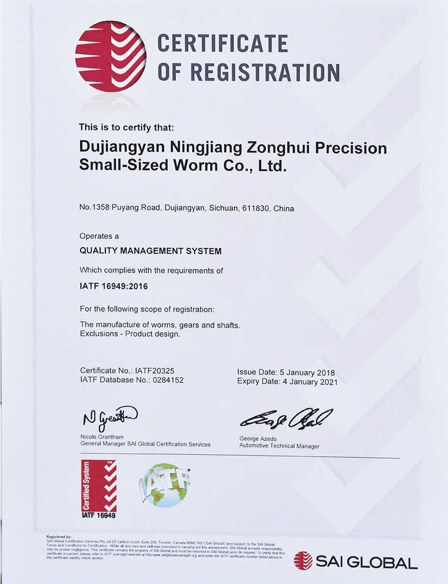Dongguan Delong Automation Co ,Ltd